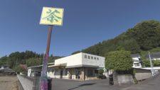 日田製茶園(工場直売)